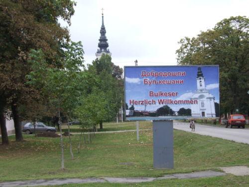 2008 Bulkesani u Maglicu - druga  poseta - 03 (1) (1)