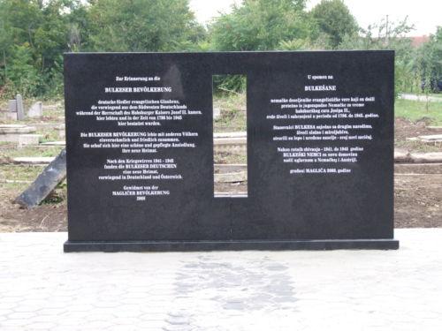 2008 Bulkesani u Maglicu - druga  poseta - 07