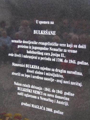 2008 Bulkesani u Maglicu - druga  poseta - 09