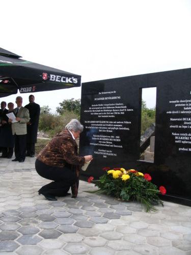 2008 Bulkesani u Maglicu - druga  poseta - 22